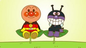 th_anpanman